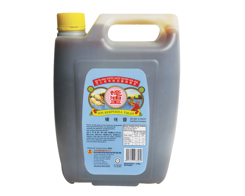 oyster_king_oyster_flavoured_sauce_4.5kg