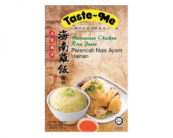 taste-me-hainanese-chicken-rice-paste-100g